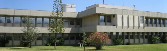 Refinaria Sines - Edifício Administrativo